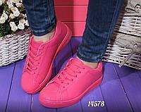 Женские яркие кроссовки розовые эко-кожа