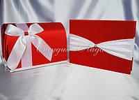 Аксессуары для красной свадьбы в наборе (коробка для денег и книга пожеланий)