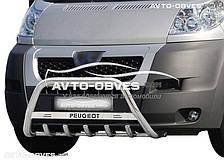Кенгурятник для Пежо Боксер 2006-2014 с лого (AISI304)