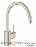 Grohe Concetto 32663DC1