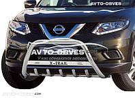 Кенгурятник для Nissan X-Trail T32 2014-… с лого (AISI304)