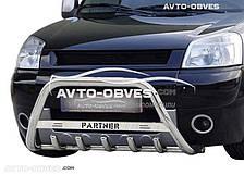 Кенгурятник для Peugeot Partner 2002-2007 с лого (AISI304)