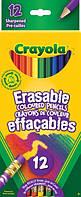 Карандаши Crayola 12 цветов с резинкой для вытирания, крайола