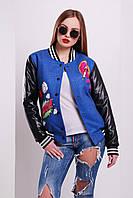 Молодежная куртка бомбер кашемировая с рукавами из экокожи принт Джинсы-губы
