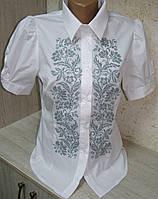 """Вышитая женская рубашка """"Дивограй"""" с коротким рукавом ( арт. CK3-162.0.0 ), фото 1"""