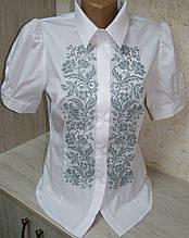 Вышитая женская рубашка с коротким рукавом