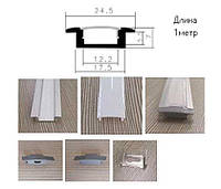 ЛПВ-12 Профиль врезной для LED ленты Biom (2м) алюминий