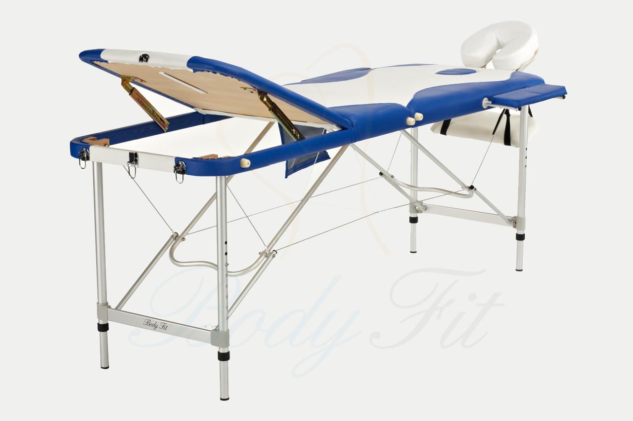 Массажный стол BodyFit, 3 сегментный,2-х цветный,алюминьевый