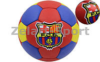 Мяч футбольный №5 Гриппи 5сл. BARCELONA FB-0047B-442 (№5, 5 сл., сшит вручную)