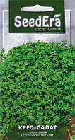Кресс-салат Кучерявый 1,0 г