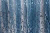 Штора Ландыш голубая 2,80м