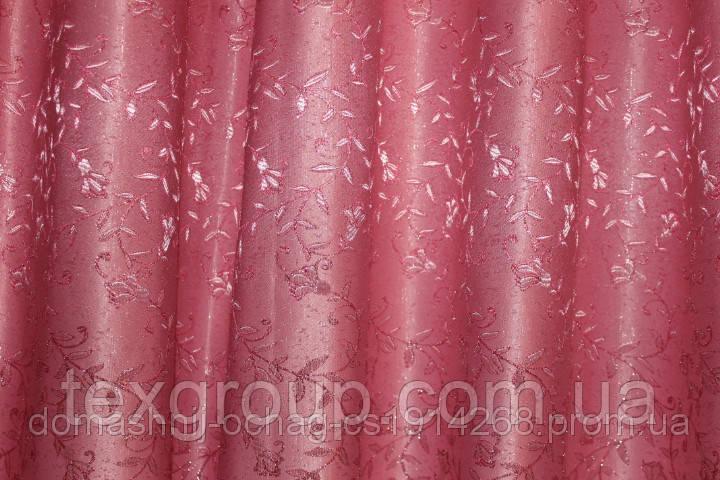 Штора Ландыш розовая 2,80м