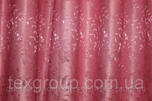 Штора Ландыш розовая 2,80м, фото 2