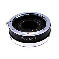 Адаптер переходник Canon EOS - Micro 4/3, апертура