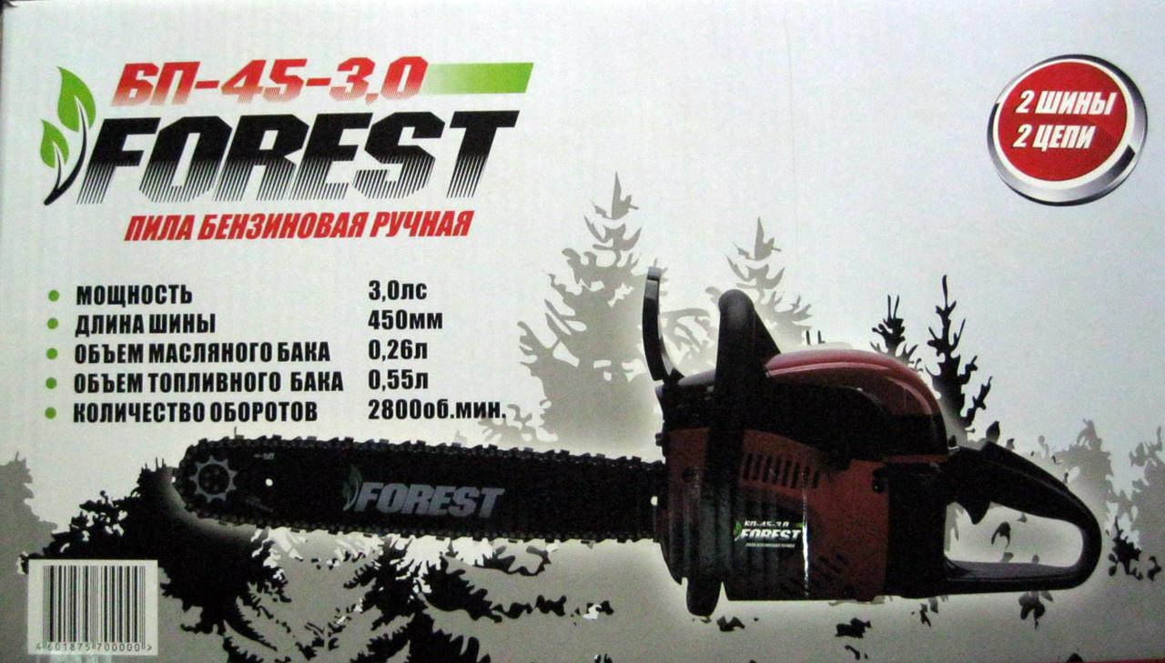Бензопила Forest БП-45-3.0