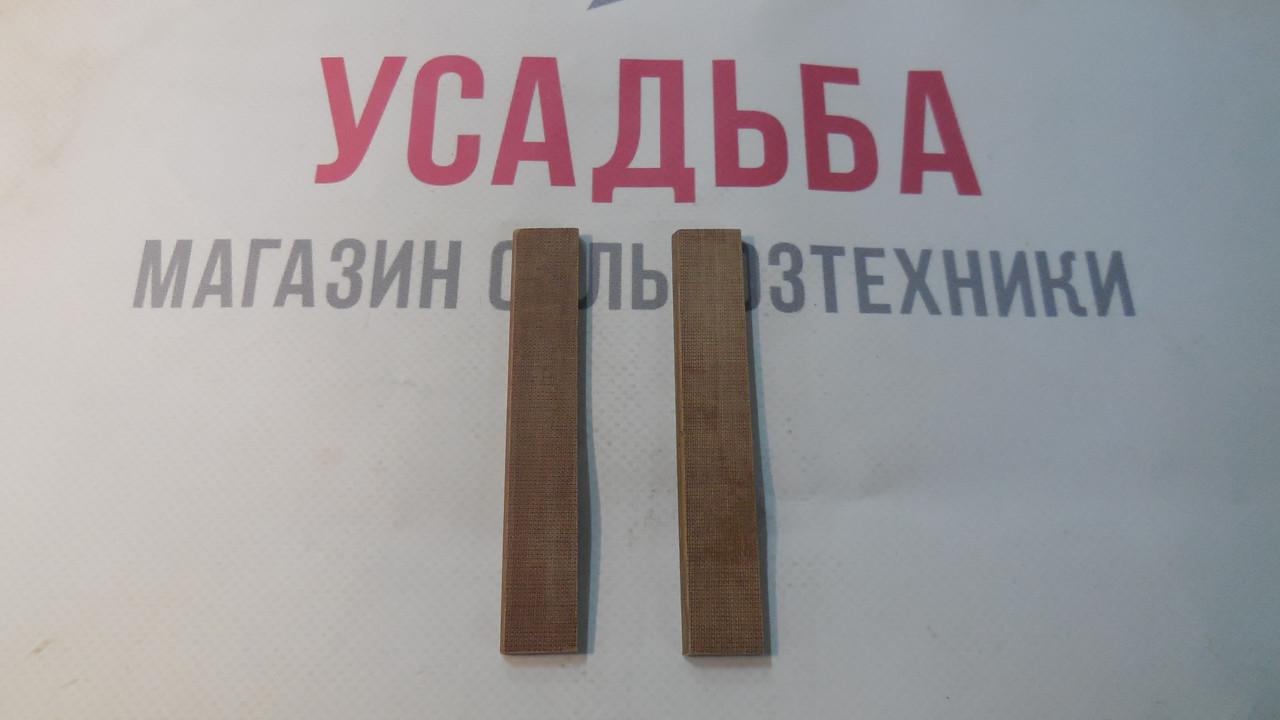 Лопатка текстолитовая на масляный доильный аппарат