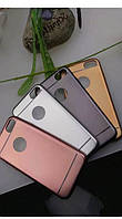Чехол Yoyo металл для iPhone 7 разные цвета