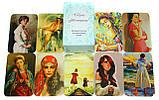 """Метафоричні карти """"Образ жінки"""". Юлія Демидова, фото 5"""