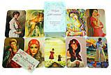 """Метафоричні карти """"Образ жінки"""". Юлія Демидова, фото 2"""