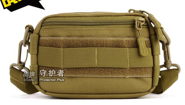 Сумка(подсумок) тактическая,поясно-плечевая Protector Plus A005