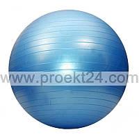 Мяч для фитнеса 65см