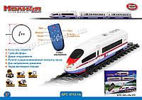 Поезд Молния на батарейках с пультом управления 9713-3A