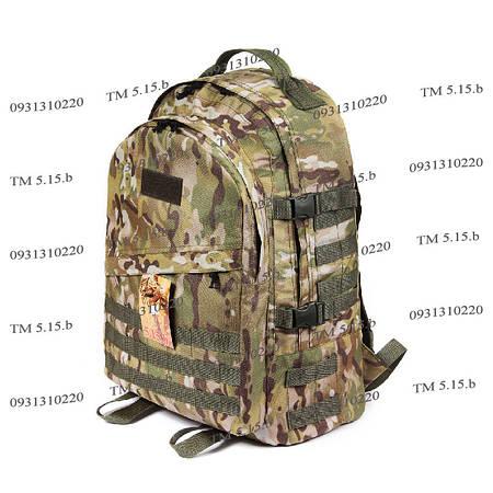 Рюкзак Для Рыбалки И Охоты 25 Л. С Органайзером