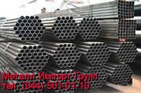 Труба бесшовная 27х3.5 мм сталь 20