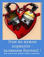 С Днем Святого Валентина, однако!
