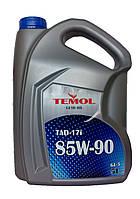 Масло трансмиссионное TEMOL 85W-90 ТАД-17И GL-5 5л.