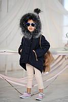 Темно-синяя модная и стильная демисезонная курточка на девочку