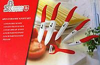 Набор ножей Swiss&Boch красный 6 предметов