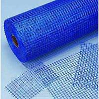 Сетка стеклотканевая синяя армирующая фасадная штукатурная 145г\м2 - 5*5мм ( для наружных работ )