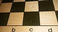 Шахматы гроссмейстерские уценка.