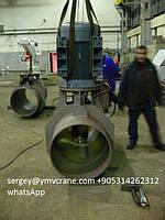 YMV Подруливающее устройство
