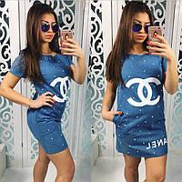 """Модное, женское, джинсовое платье с короткими рукавами весна-лето 2017 """"Chanel, декорировано жемчугом"""""""
