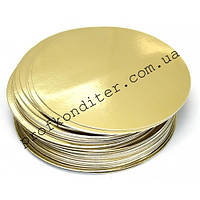 Подложка под торт золото/серебро, диаметр 13см