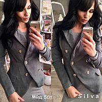 Пиджак  стильный женский кашемировый