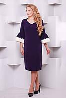 Платье с широким рукавом ШЕРИЛ фиолетовое