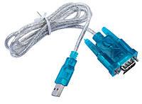 Кабель - переходник USB-RS232 HL-340