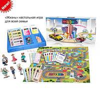 Игра DO 2905 R (24шт) Жизнь, экономическая бродилка, в кор-ке, 52,5-26-5см NK