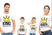 """Комплект футболок для всей семьи """"Короли и королевы"""""""