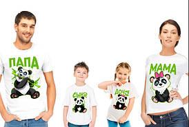 """Комплект футболок для всей семьи """"Панды"""""""