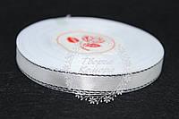 Атласная лента белая с серебряным люрексом, 0,9см