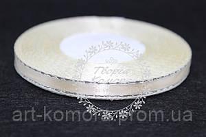 Атласная лента молочная с серебряным люрексом, 0,6 см