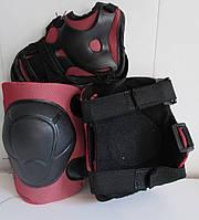 Защита для рук и ног (для детей и подростков)