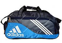Спортивна сумка синього кольору в стилі Adidas (911)