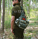 Подсумок Protector Plus A002, фото 6