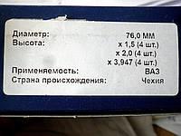 Кольца Buzuluk 1.5Х2.0Х3.947 STD. Поршневые кольца ВАЗ 2103, ВАЗ 2101 Бузулук 2101-1000100 4 поршня Ø 76.0 мм