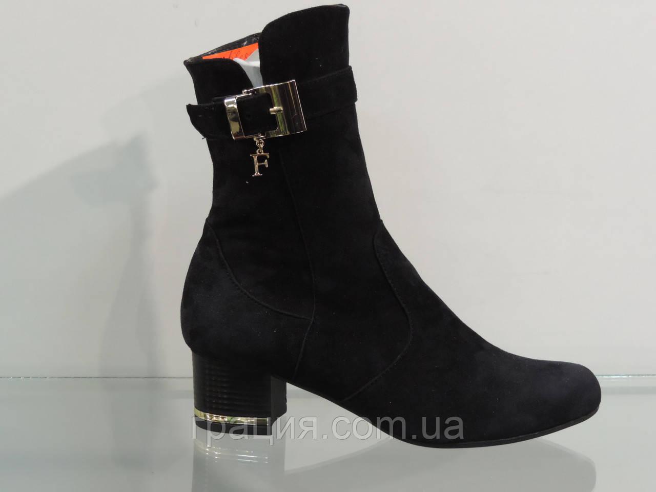 Жіночі демісезонні замшеві черевички